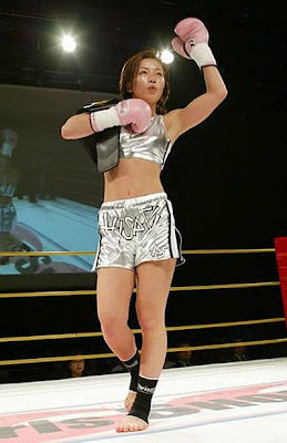 Hisae Watanabe - Female MMA