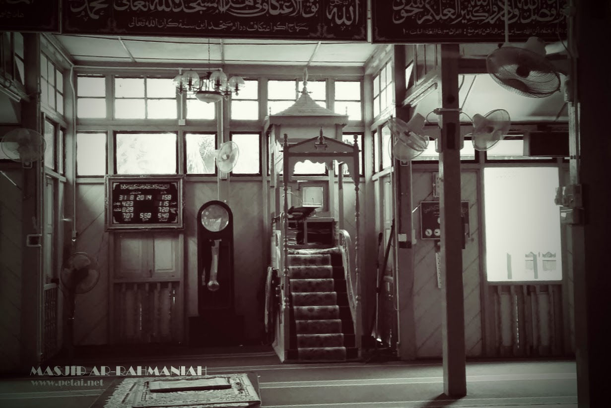 Ruang dalam Masjid Ar-Rahmaniah