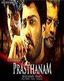 Prasthanam telugu Movie