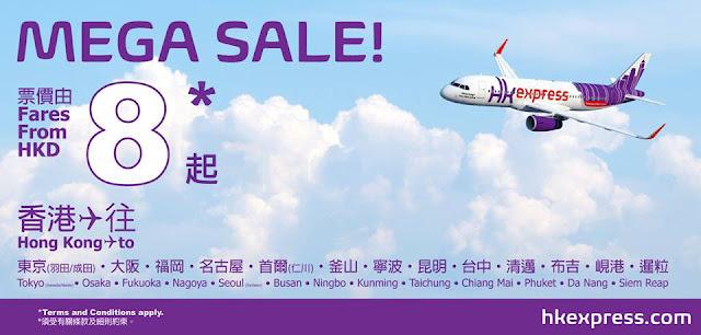 堅搶!HKExpress 暑假全線【HK$8】包括台中、日本、東南亞等機票 今晚(7月17日)零晨12點開賣!