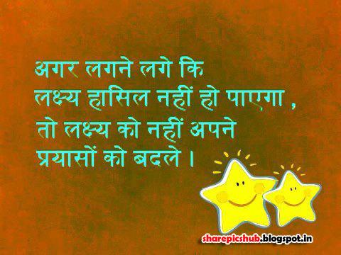 Radhey Radhey Shayari in Hindi   Share Pics Hub