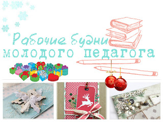 http://goncharova-potter71.blogspot.com/2015/11/blog-post_51.html