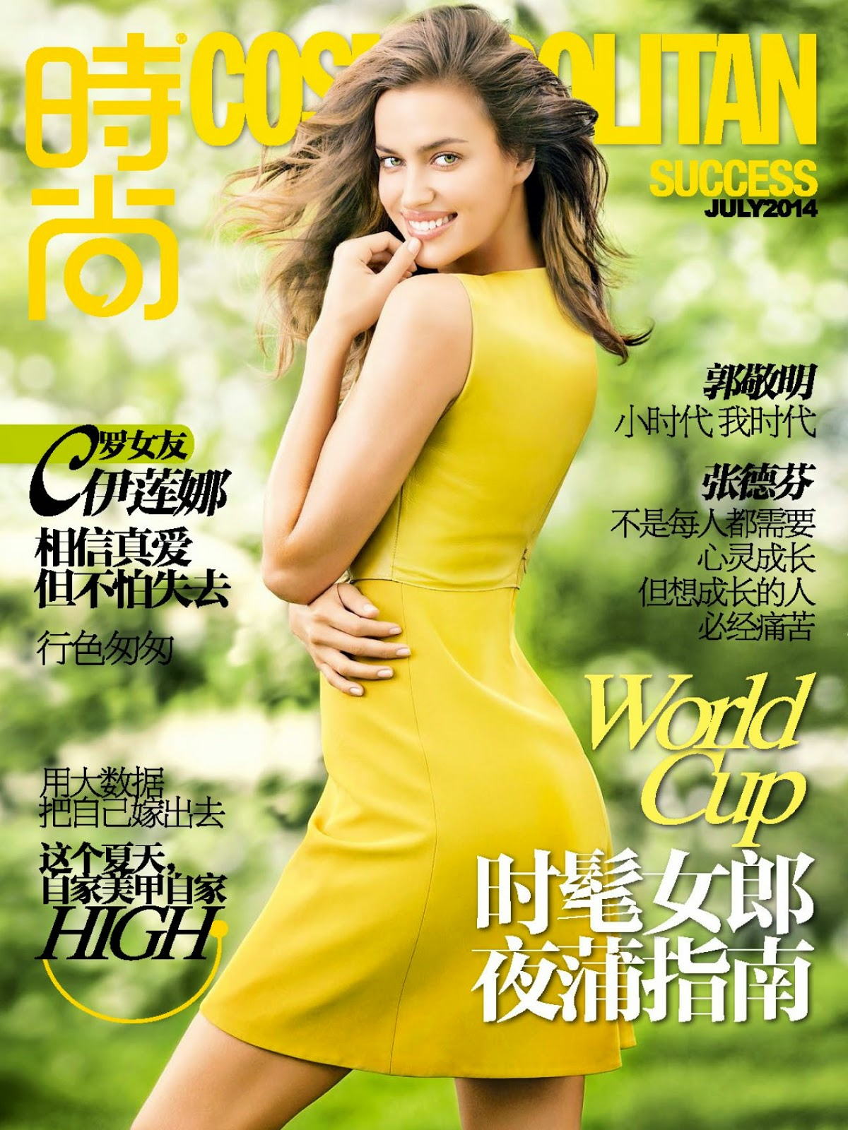 Irina Shayk – Photoshoot for Cosmopolitan Magazine (China) – July 2014