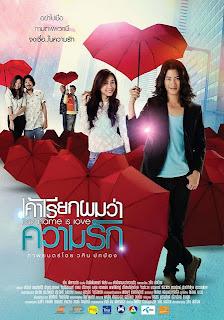 Phim Vị Thần Tình Yêu - My Name Is Love Vietsub Full HD