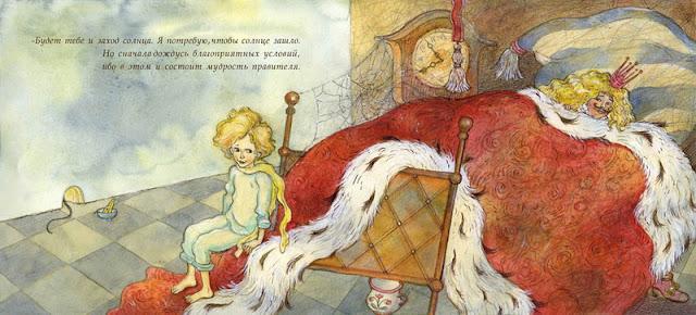 художница татьяна казьмирук