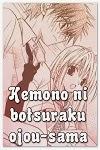 http://shojo-y-josei.blogspot.com.es/2013/03/kemono-ni-botsuraku-ojou-sama.html