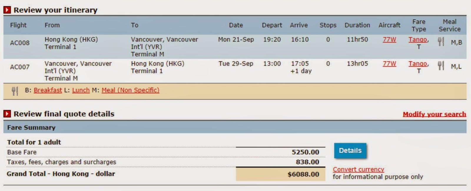 加拿大航空香港飛溫哥華$5,250($連稅$6,088)