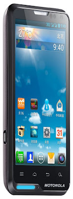 Motorola Motoluxe XT685 - Moto XT685 - China - Brown color