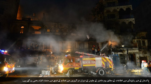 Rawalpindi Raja Bazar Set on Fire at Youm -e- Ashora 15 November 2013