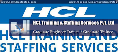 Graduate Engineer Trainee / Graduate Trainee Job 2015
