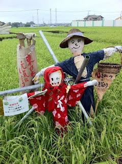 越谷市こしがや田んぼアート2011かかしコンテスト最優秀賞