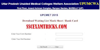 UPCMET Result 2015