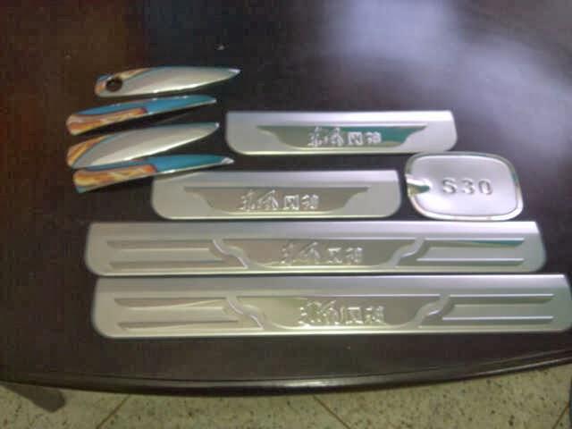Kit Cromado Dong Feng