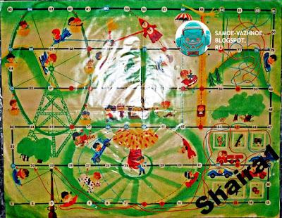 Настольная игра дети карусель качели парк развлечений луна-парк комета СССР игра фишки кубик