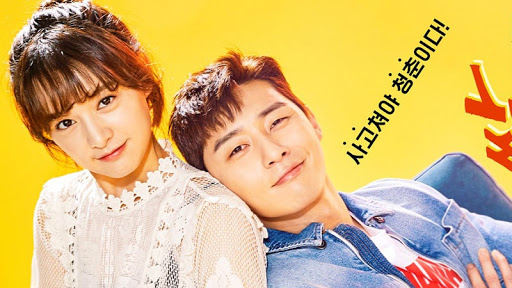 Fight My Way (K-Drama)