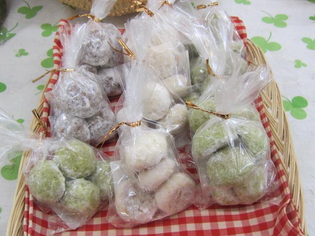 五木村観光協会 事務局Blog: 1月 2012