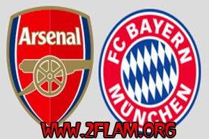 مشاهدة مباراة آرسنال وبايرن ميونيخ بث مباشر 19-2-2021 دوري أبطال أوروبا