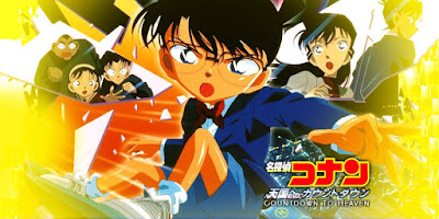 Countdown to Heaven Detective Conan Movie 05