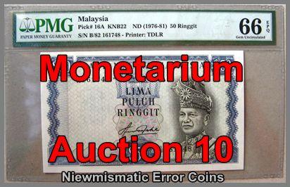 Malaysia 4th Series:RM50 B/82 161748 (KNB22a) PMG 66EPQ.