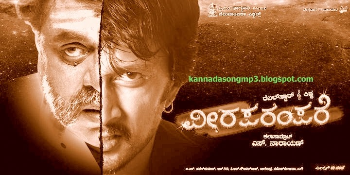 Nenade Nenapu Review - Kannada Movie Nenade Nenapu Review by RGV