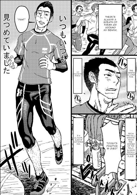 Abauto(Aabe Kou), Senpai Hentaika Kekaku, yaoi,
