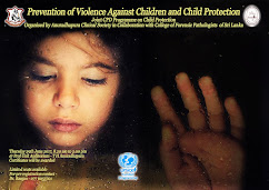 "CME programme on ""Prevention of violence against children and child protection"""