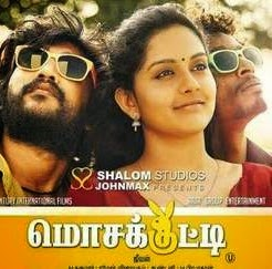 Watch Mosakkutty 2014 Movie Online, Mosakkutty HQ