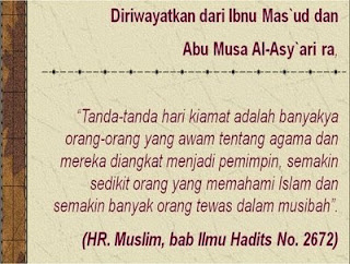 Pengertian Hadits, Sunnah, Khabar, Atsar dan Hadits Qudsi