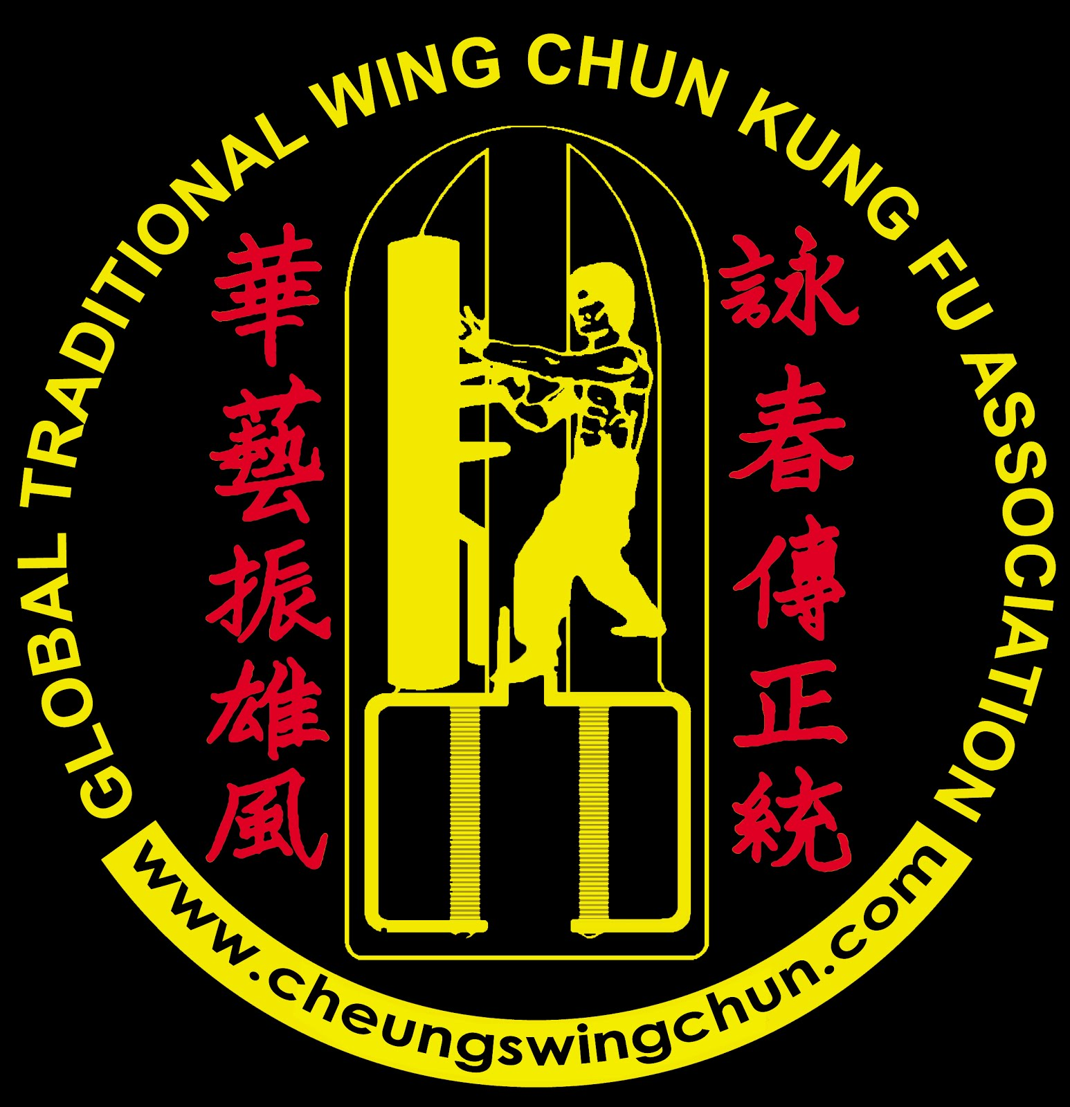 Link to the Official Global Traditional Wing Chun Kung Fu Association