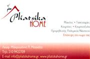Pliatsika Home