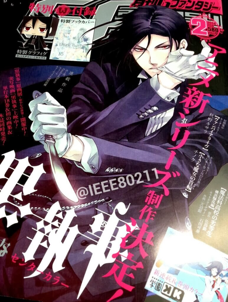 black butler kuroshitsuji nuova serie tv