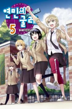 Ties of Compassion Manga