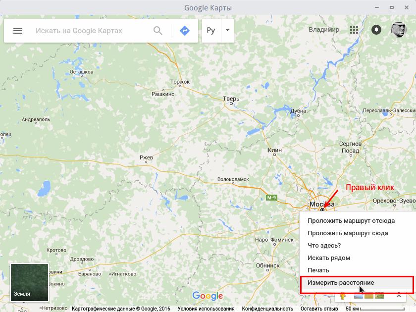 Карта гугл измерение расстояний и площадей