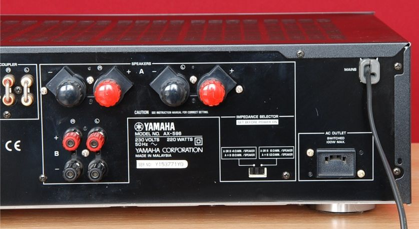 yamaha ax 596 integrated amplifier audiobaza. Black Bedroom Furniture Sets. Home Design Ideas