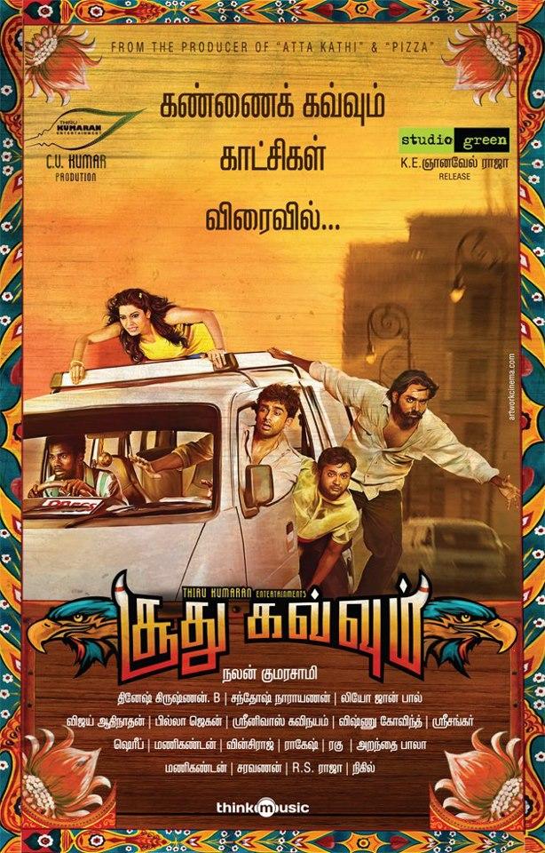Watch Soodhu Kavvum 2013 Movie Online