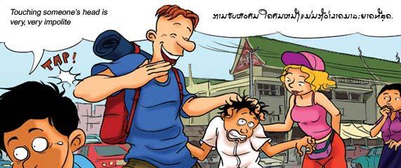 Tại Lào, hành động sờ đầu người khác bị coi là bất lịch sự. Nguồn: howtotraveltolaos
