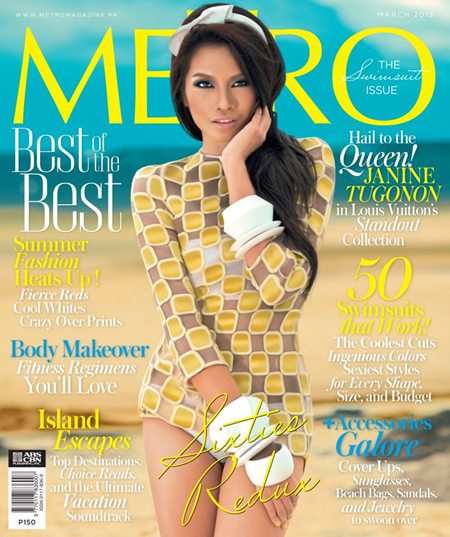 Janine Tugonon covers METRO magazine March 2013 (swimsuit issue)