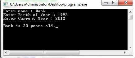 1.8 จงเขียนโปรแกรมคำนวณอายุ