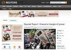 Reuters: Το τρίγωνο εξουσίας της Ελλάδας!
