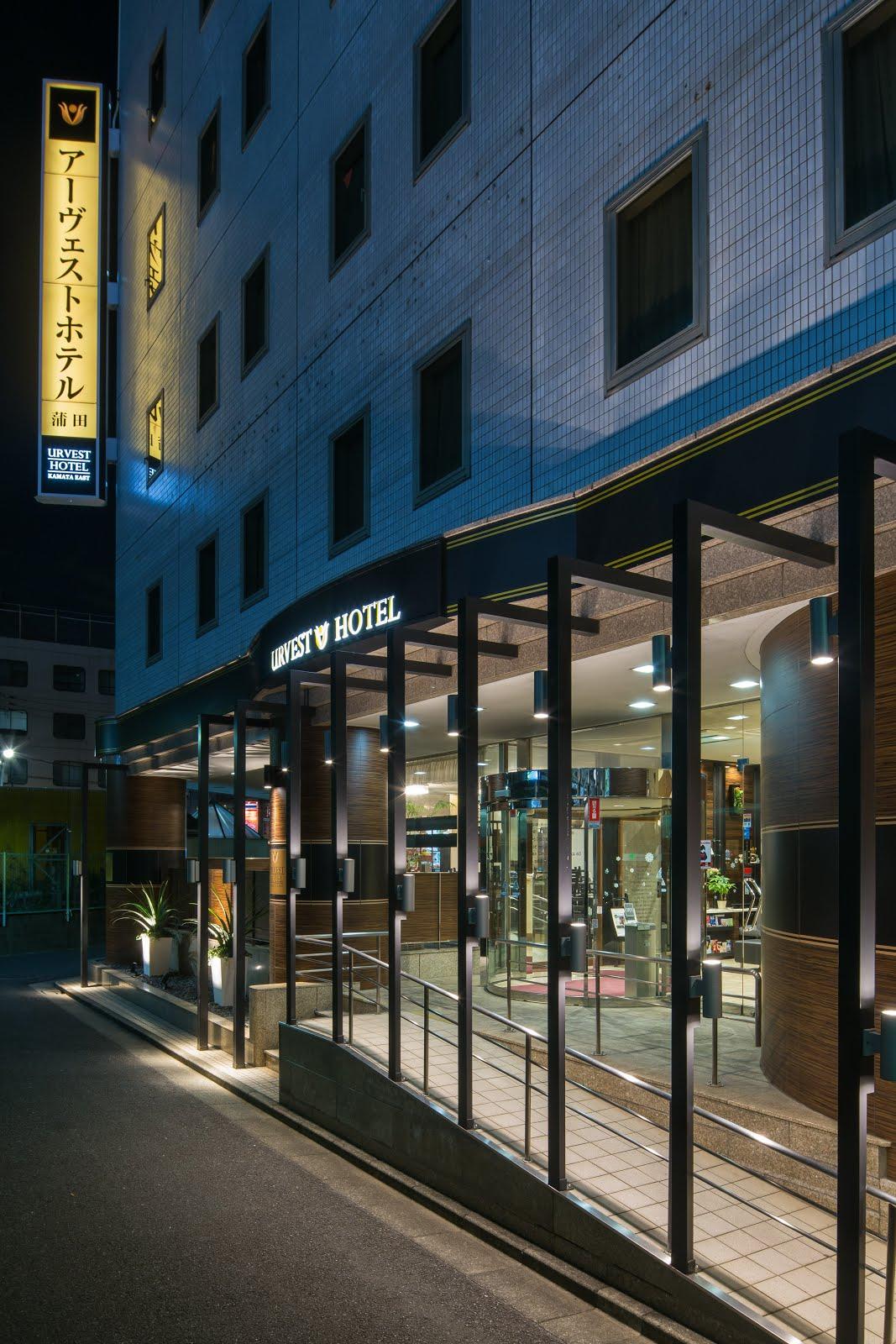 アーヴェストホテル蒲田店ブログ