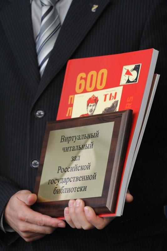 В БГУ теперь есть библиотека диссертаций Российской госбиблиотеки  Эстафета выступления была передана Татьяне Блиновой главному специалисту по участию в торгах подписанию контрактов Тема ее презентации честно сказать