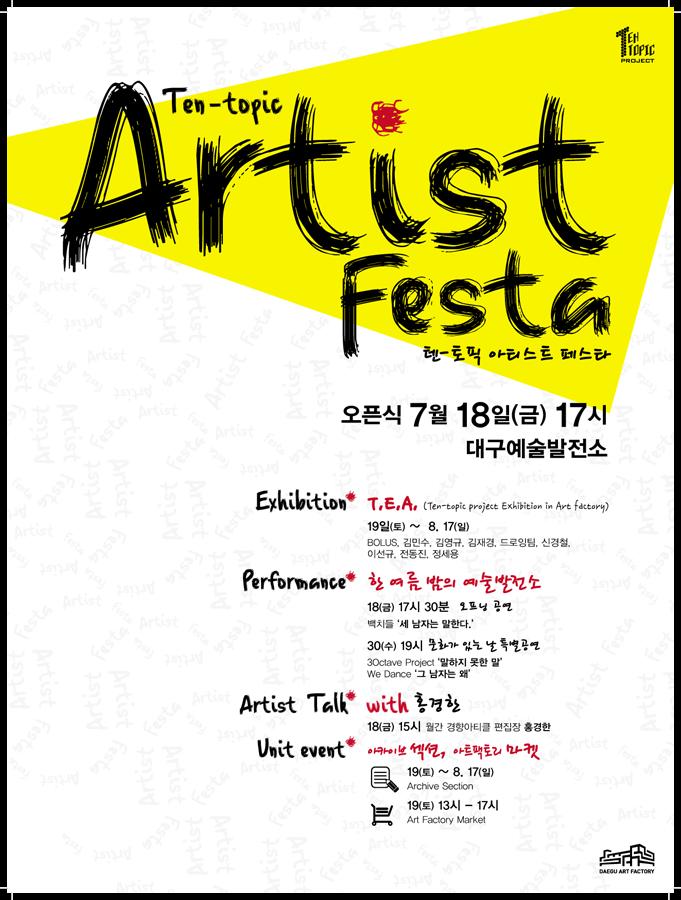 A poster of Ten-Topic Artist Festa