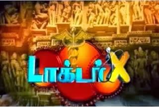 Doctor X  26-04-2014 – Sun News Tamil – DR.X