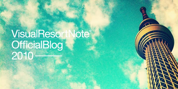 Visual Resort Note