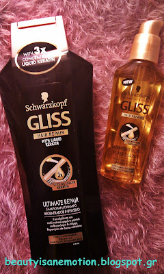 review Schwarzkopf Gliss Hair Repair