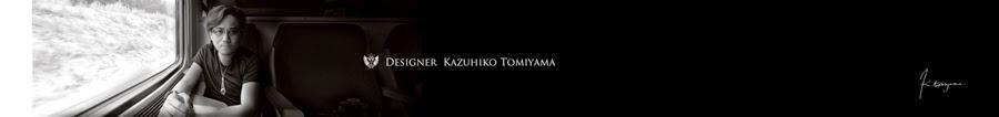Kazuhiko Tomiyama デザイナー 冨山和彦 シャルマルグラン