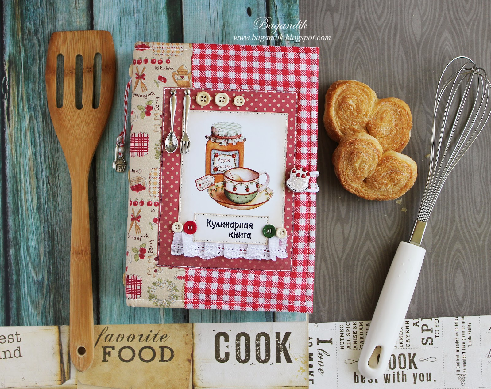 Кулинарная книга своими руками фото