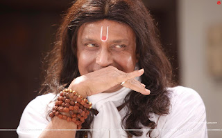 OMG Oh My God Wallpaper Mithun Chakraborty