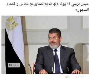 الانقلاب حماس؟ OUZ1A.jpg