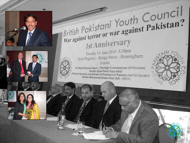 British Pakistani Youth Council 1st Anniversary